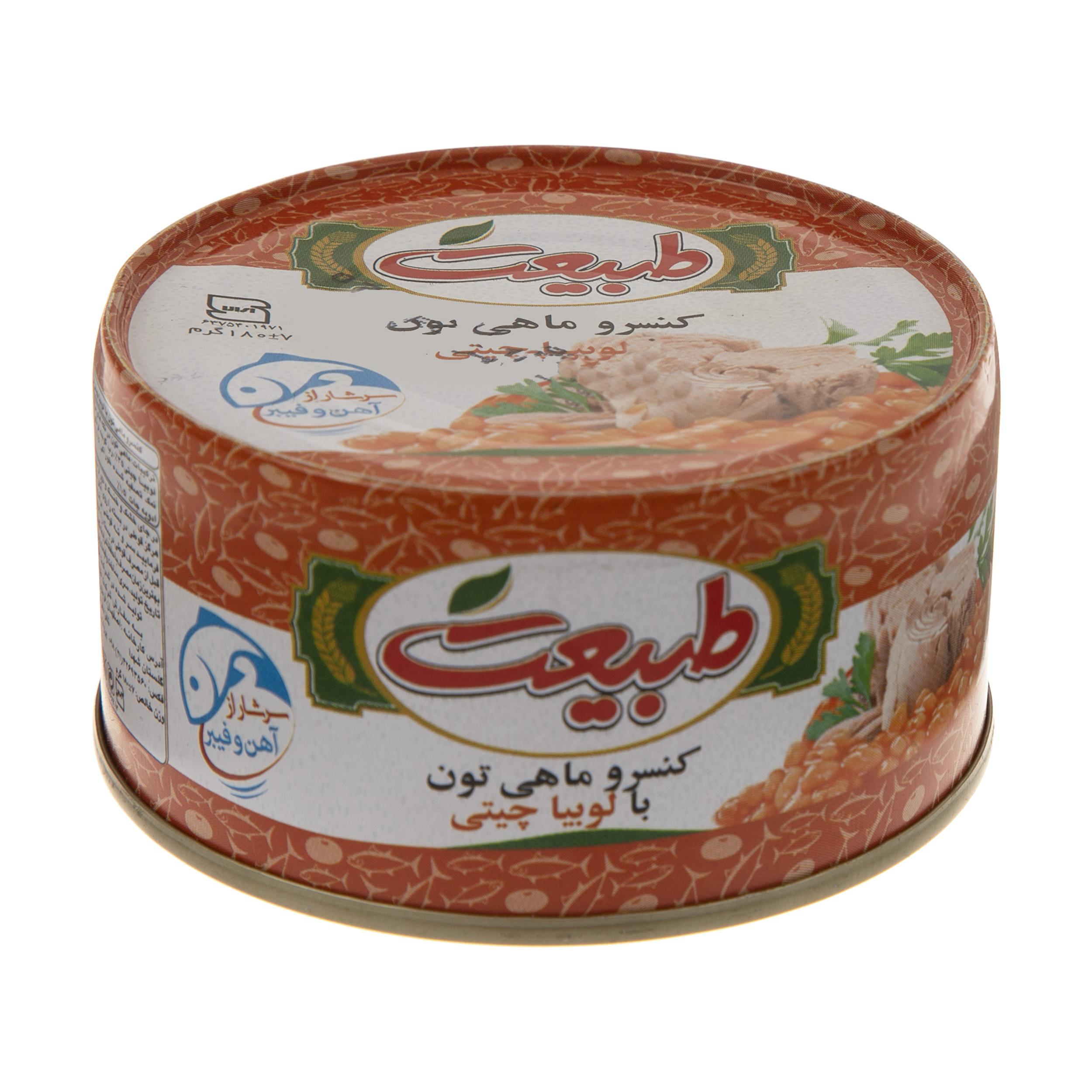 کنسرو ماهی تون با لوبیا چیتی طبیعت- 180 گرم