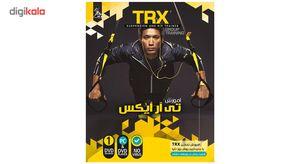 آموزش TRX نشر پدیده  Padideh TRX Multimedia Training