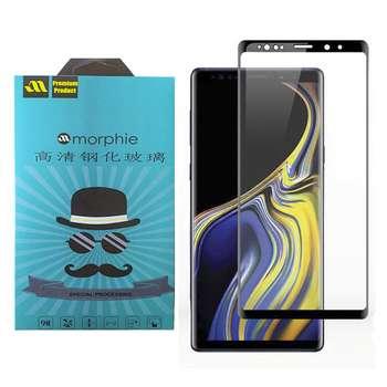 محافظ صفحه نمایش 6D مورفی مدل MR7 مناسب برای گوشی موبایل سامسونگ Galaxy Note 8