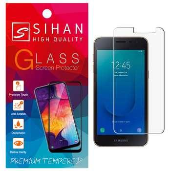محافظ صفحه نمایش سیحان مدل CLT مناسب برای گوشی موبایل سامسونگ Galaxy J2 core