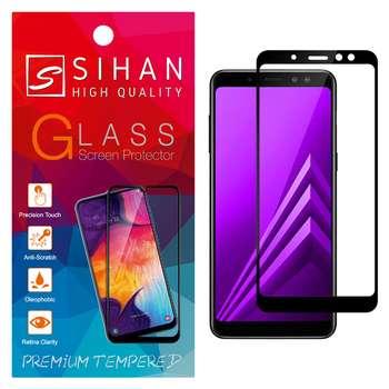 محافظ صفحه نمایش سیحان مدل FG مناسب برای گوشی موبایل سامسونگ Galaxy A8 Plus