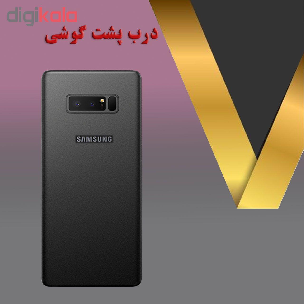 در پشت گوشی مدل DBP مناسب برای گوشی موبایل سامسونگ Galaxy Note 8 main 1 1