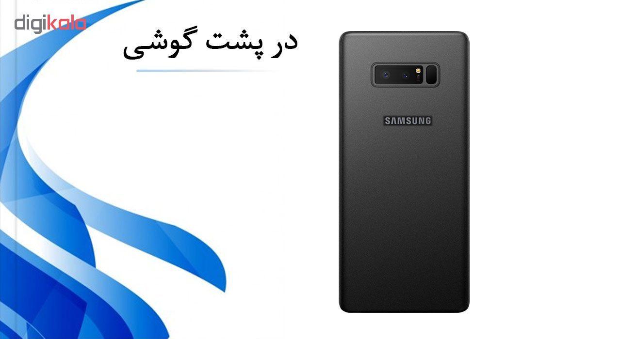 در پشت گوشی مدل DBP مناسب برای گوشی موبایل سامسونگ Galaxy Note 8 main 1 2