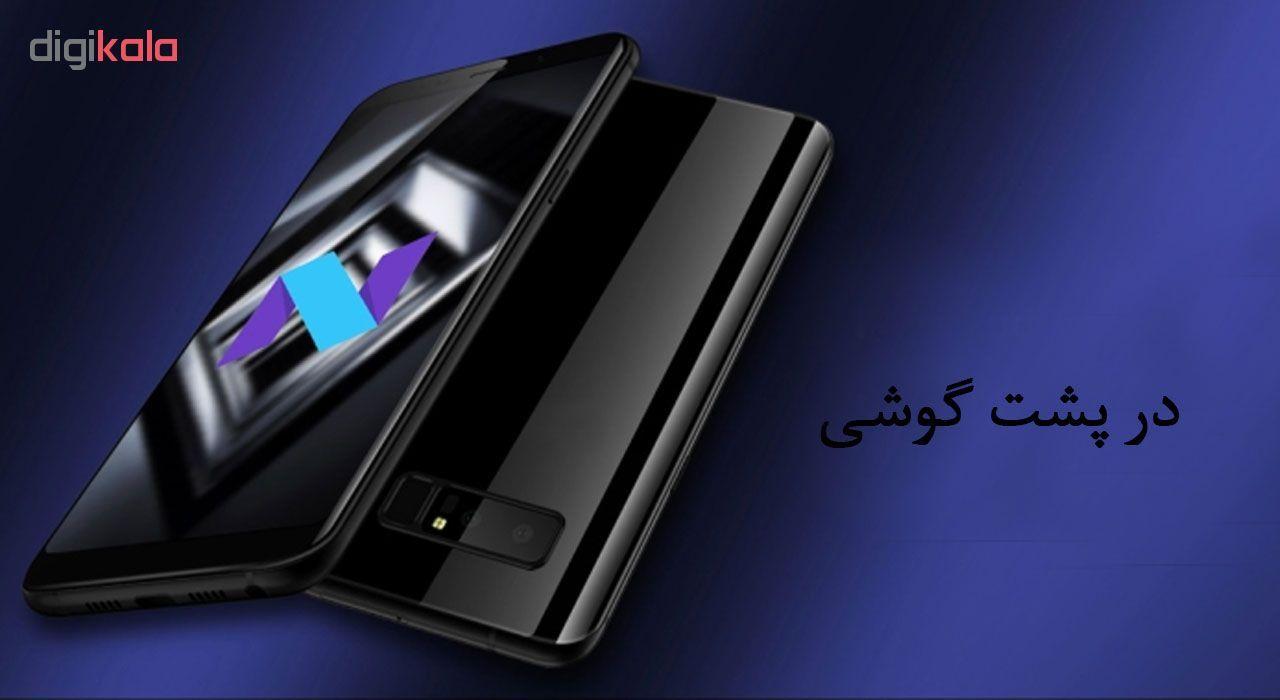 در پشت گوشی مدل DBP مناسب برای گوشی موبایل سامسونگ Galaxy Note 8 main 1 3