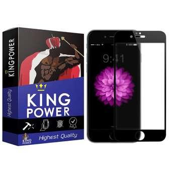 محافظ صفحه نمایش مات کینگ پاور مدل Kpfm مناسب برای گوشی موبایل اپل iPhone 7/8