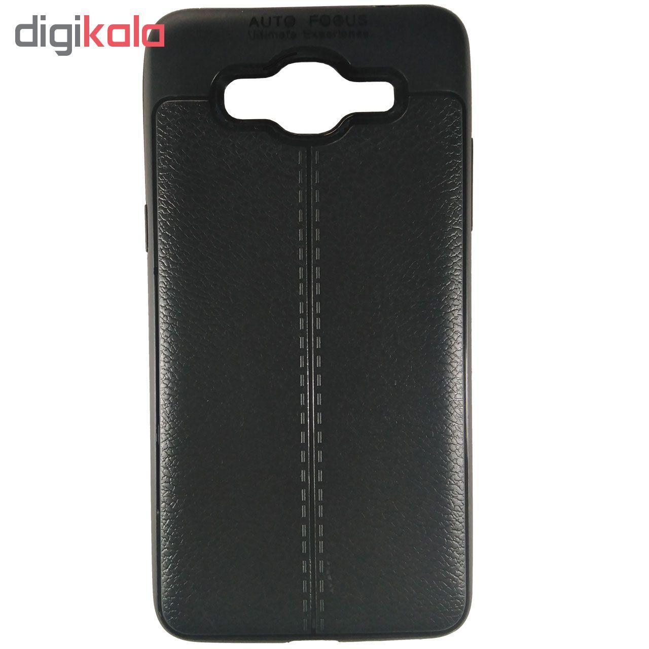 کاور مدل H43 مناسب برای گوشی موبایل سامسونگ Galaxy grand prime main 1 2