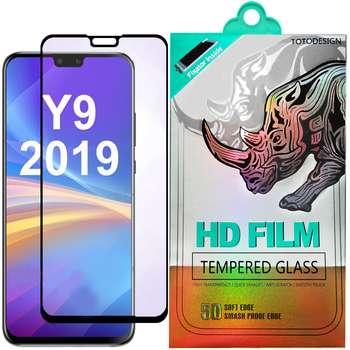 محافظ صفحه نمایش مدل HD1075D مناسب برای گوشی موبایل هوآوی Y9  2019