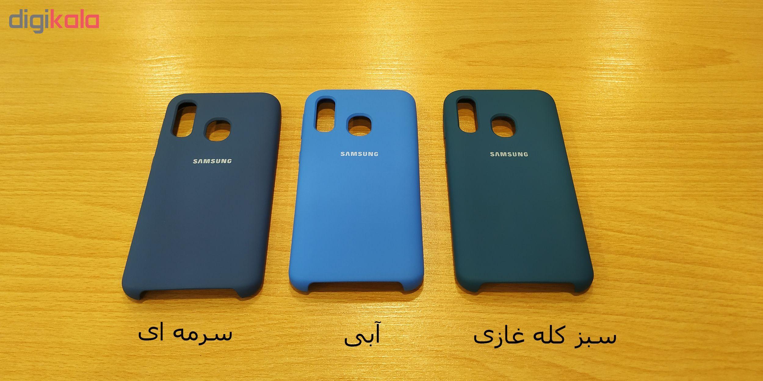 کاور مدل SIL-22 مناسب برای گوشی موبایل سامسونگ Galaxy A40 main 1 2