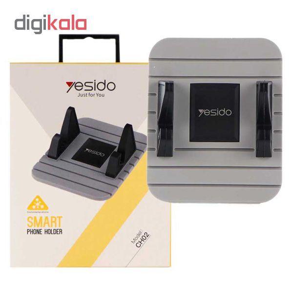 پایه نگهدارنده گوشی موبایل یسیدو مدل CH02 main 1 2