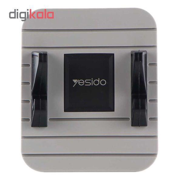 پایه نگهدارنده گوشی موبایل یسیدو مدل CH02 main 1 3