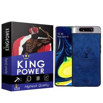 کاور کینگ پاور مدل D21 مناسب برای گوشی موبایل سامسونگ Galaxy A80