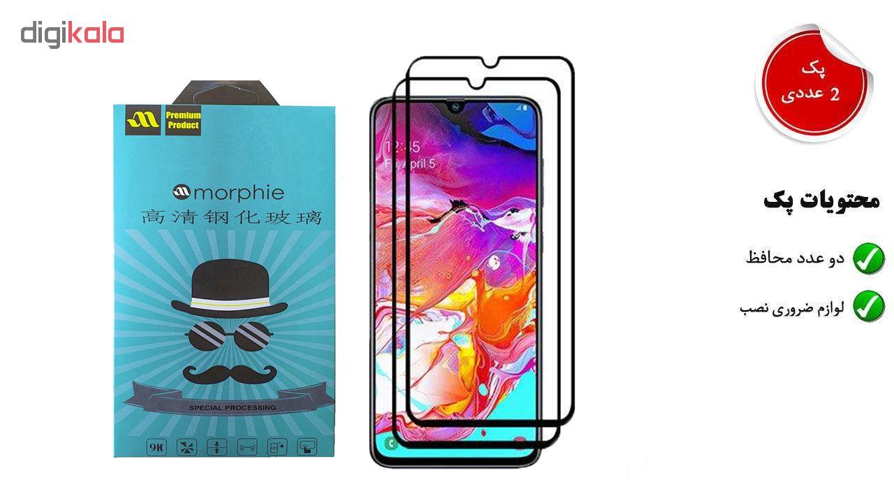 محافظ صفحه نمایش 6D مورفی مدل MR7B مناسب برای گوشی موبایل سامسونگ Galaxy A50 بسته دو عددی main 1 1