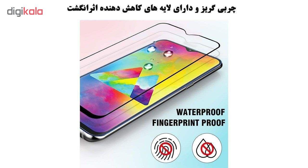 محافظ صفحه نمایش 6D مورفی مدل MR7B مناسب برای گوشی موبایل سامسونگ Galaxy A50 بسته دو عددی main 1 3