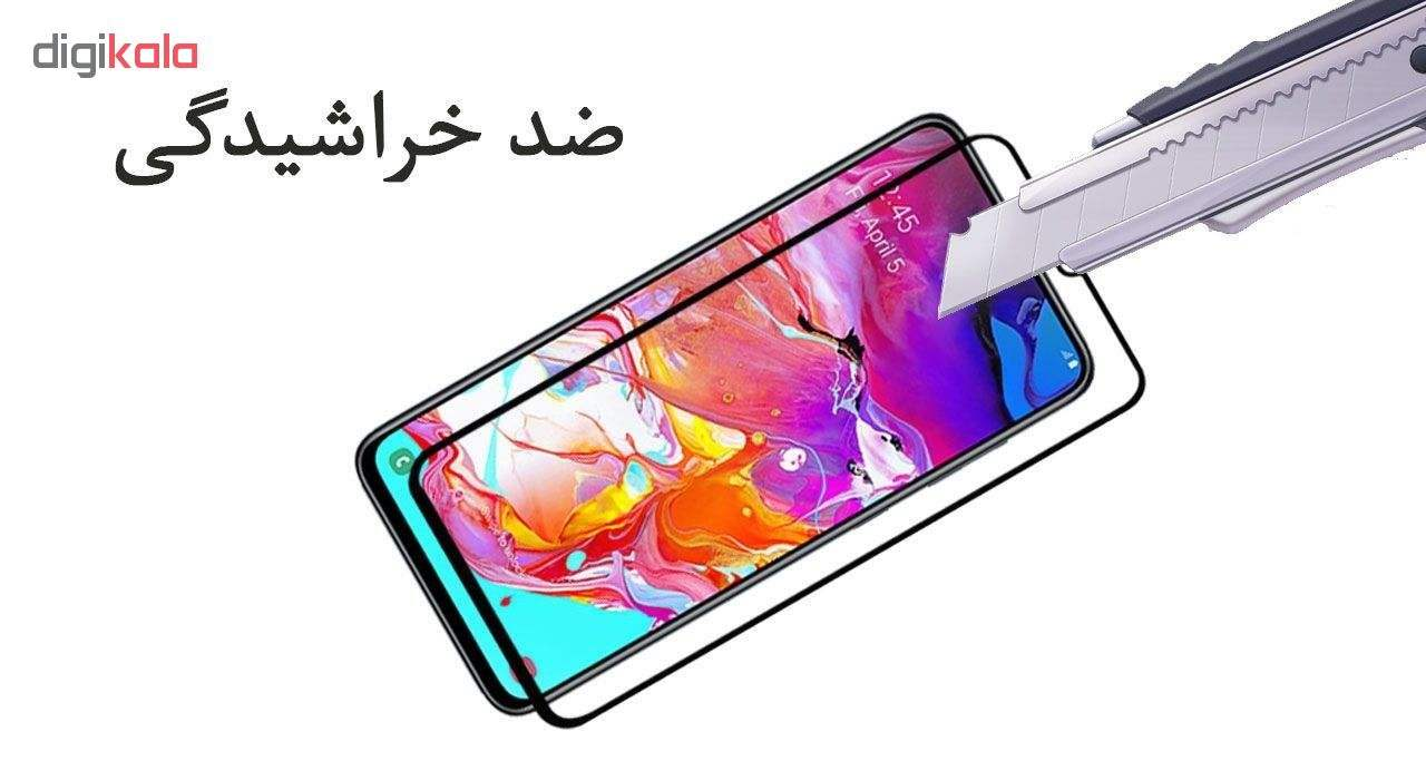 محافظ صفحه نمایش 6D مورفی مدل MR7B مناسب برای گوشی موبایل سامسونگ Galaxy A50 بسته دو عددی main 1 4