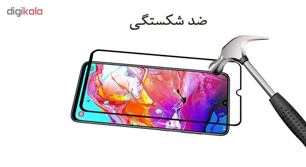 محافظ صفحه نمایش 6D مورفی مدل MR7B مناسب برای گوشی موبایل سامسونگ Galaxy A50 بسته دو عددی main 1 5