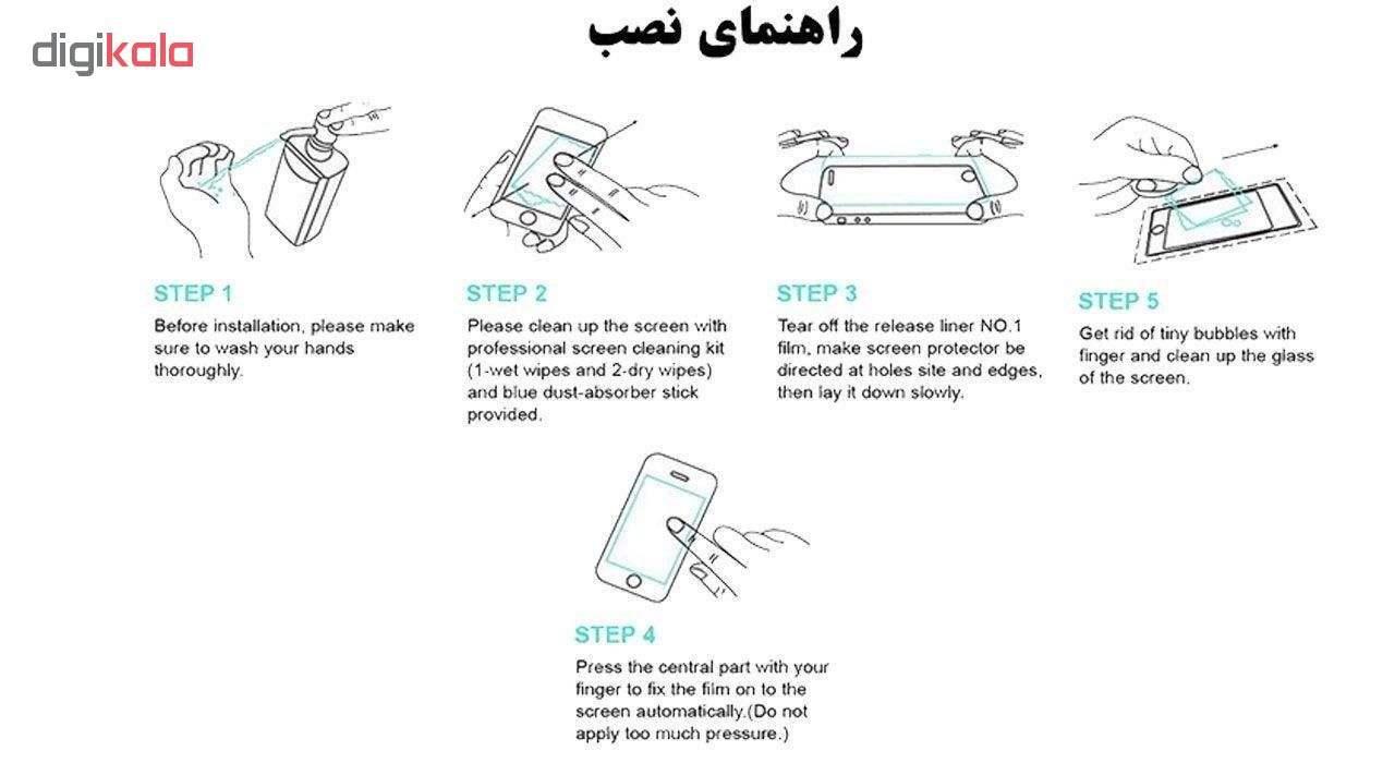 محافظ صفحه نمایش 6D مورفی مدل MR7B مناسب برای گوشی موبایل سامسونگ Galaxy A50 بسته دو عددی main 1 8
