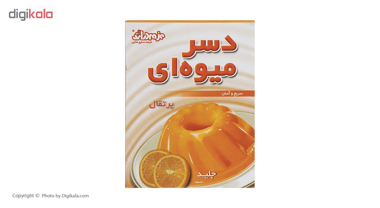 دسر پرتقال جلید وزن 50 گرم