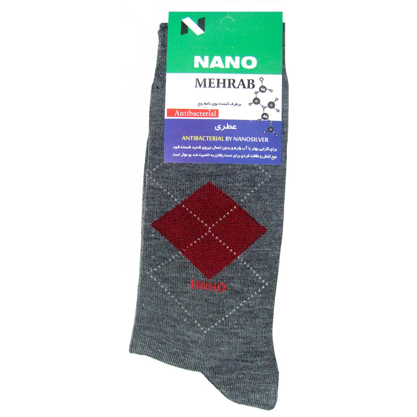تصویر جوراب مردانه محراب کد 001-N