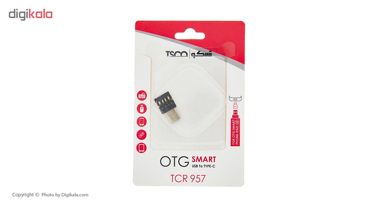 مبدل OTG تسکو USB به USB-C مدل TCR 957