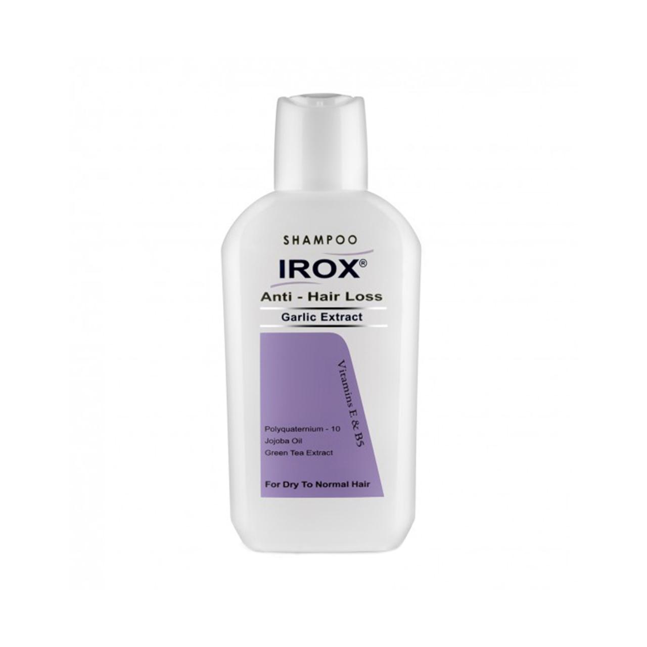 خرید                      شامپو مو ایروکس مدل Garlic Extact کد 0401007 حجم 200 میلی لیتر