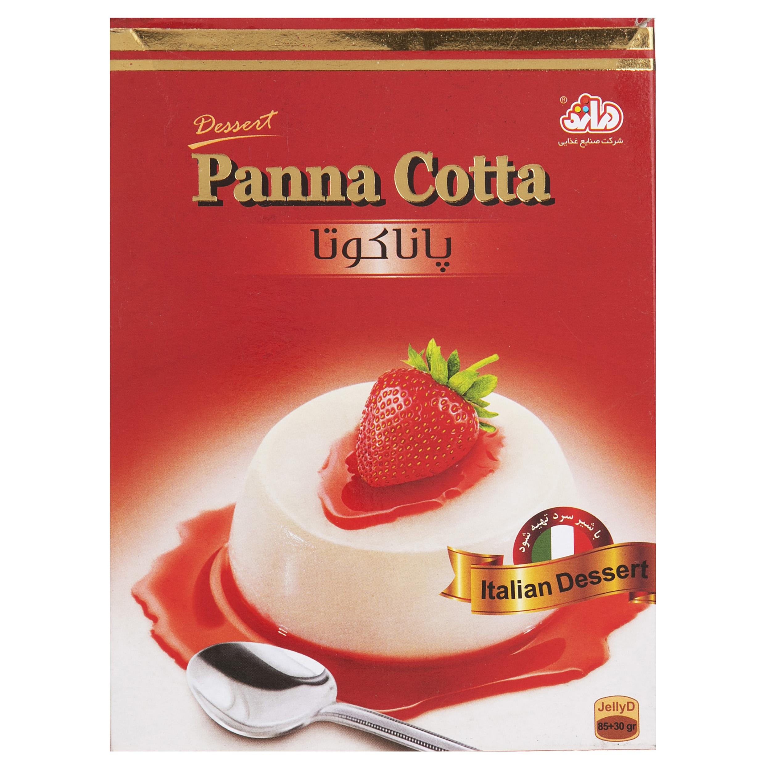 خرید                      دسر ایتالیایی پاناکوتا دراژه وزن 115 گرم