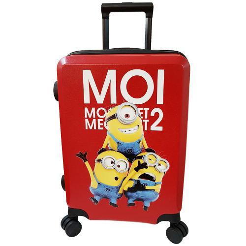 چمدان کودک مدل MIO