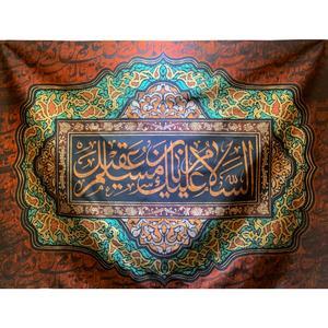 پرچم طرح حضرت مسلم ابن عقیل کد pm21