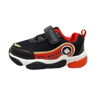 تصویر کفش راحتی کد 3196