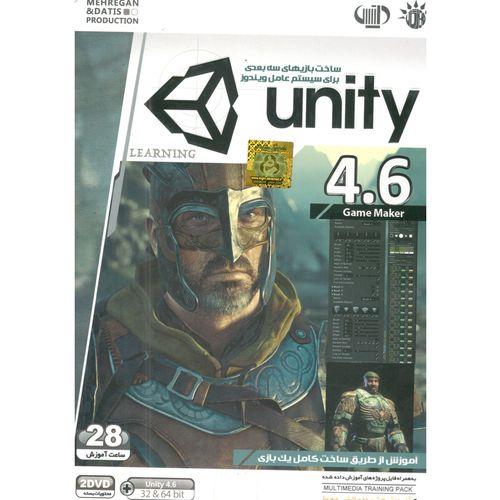 نرم افزار آموزش ساخت بازیهای سه بعدی برای سیستم عامل ویندوزUnity 4.6 نشر مهرگان و داتیس