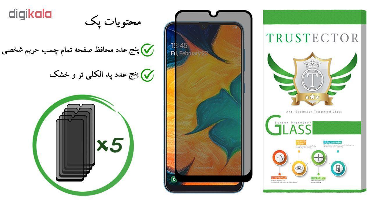 محافظ صفحه نمایش حریم شخصی تراستکتور مدل PSP مناسب برای گوشی موبایل سامسونگ Galaxy A50 بسته 5 عددی main 1 1
