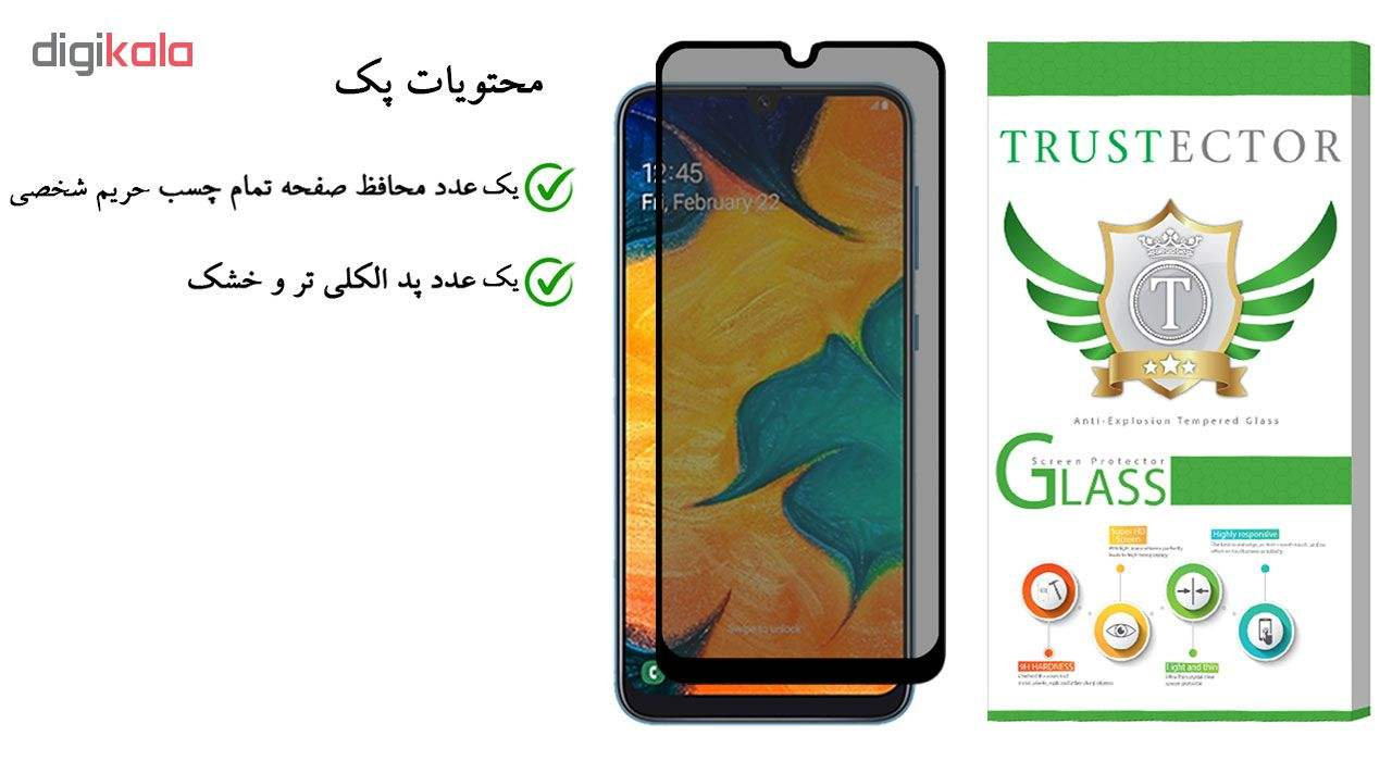 محافظ صفحه نمایش حریم شخصی تراستکتور مدل PSP مناسب برای گوشی موبایل سامسونگ Galaxy M20 main 1 1