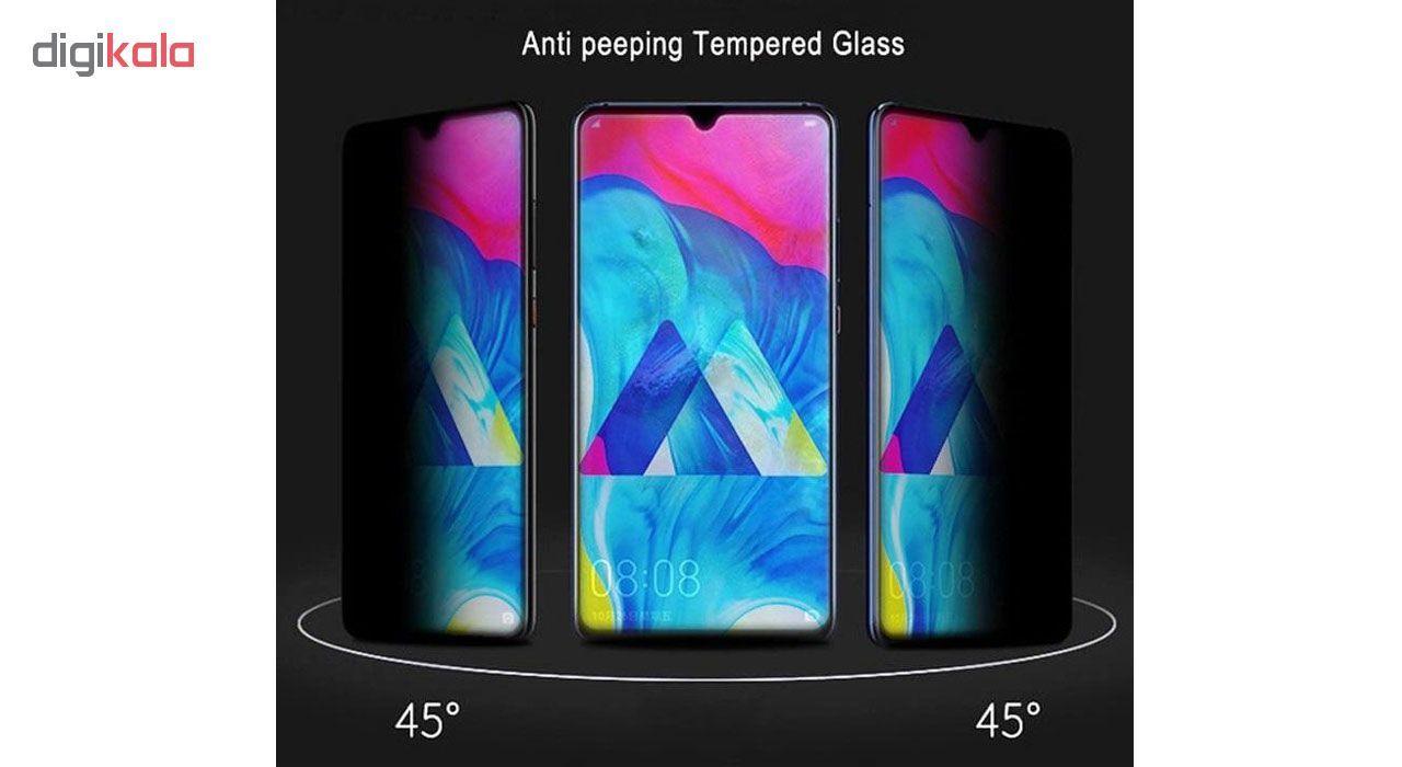 محافظ صفحه نمایش حریم شخصی تراستکتور مدل PSP مناسب برای گوشی موبایل سامسونگ Galaxy M20 main 1 7