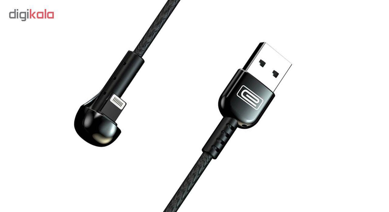 کابل تبدیل USB به لایتنینگ ارلدام مدل EC-059i طول 1 متر main 1 1