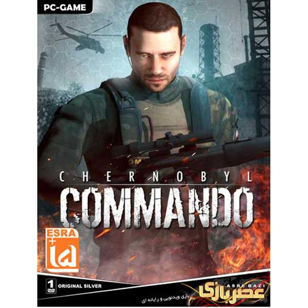 خرید اینترنتی بازی CHERNOBYL COMMANDO مخصوص PC اورجینال