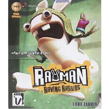 بازی rayman raving rabbids مخصوص ps2