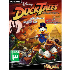 بازی DUCKTALES REMASTERED مخصوص PC