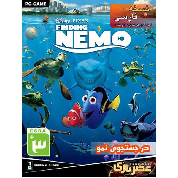 بازی FINDING NEMO مخصوص PC