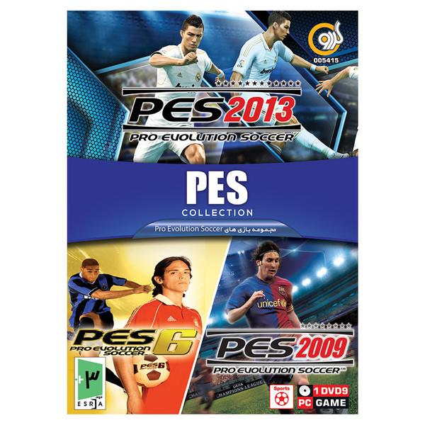 مجموعه بازی PES Collection مخصوص PC نشر گردو