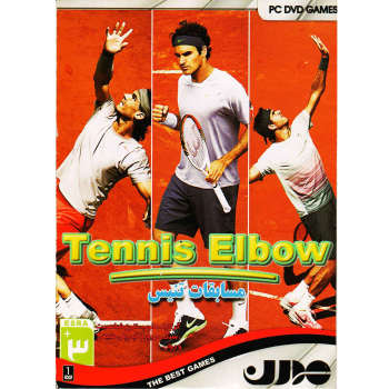 بازی Tennis Elbow مخصوص PC