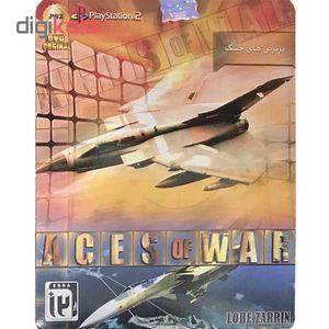 بازی aces of war برترین های جنگ مخصوص ps2
