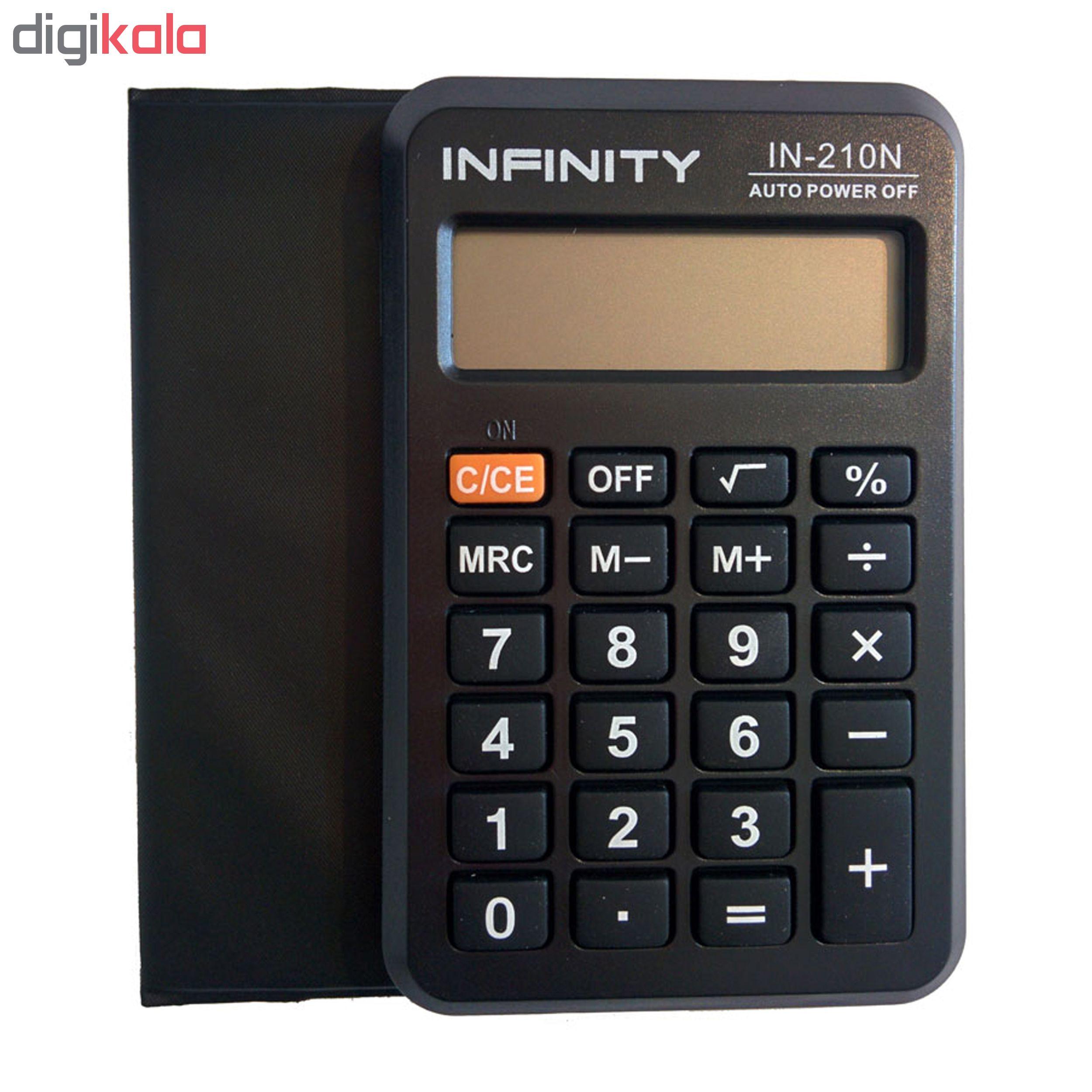 قیمت                      ماشین حساب اینفینیتی in-210n