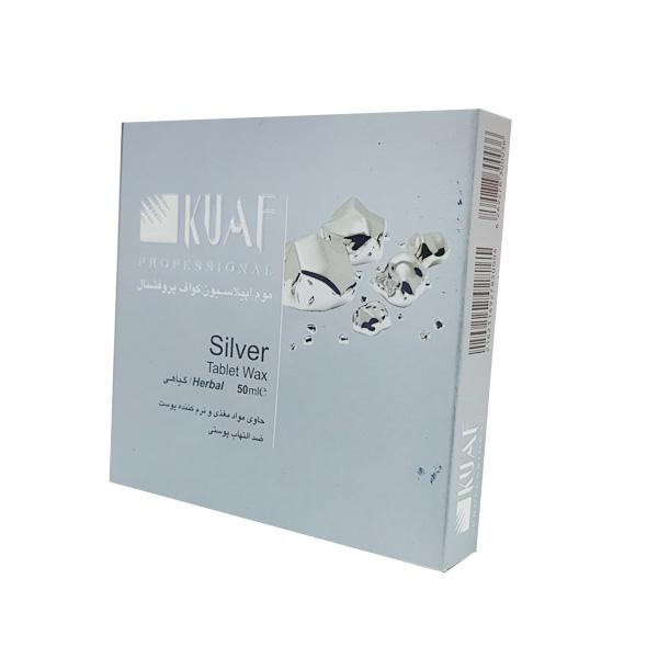 خرید                      وکس موبر کواف مدل silver حجم 50 میلی لیتر              ✅