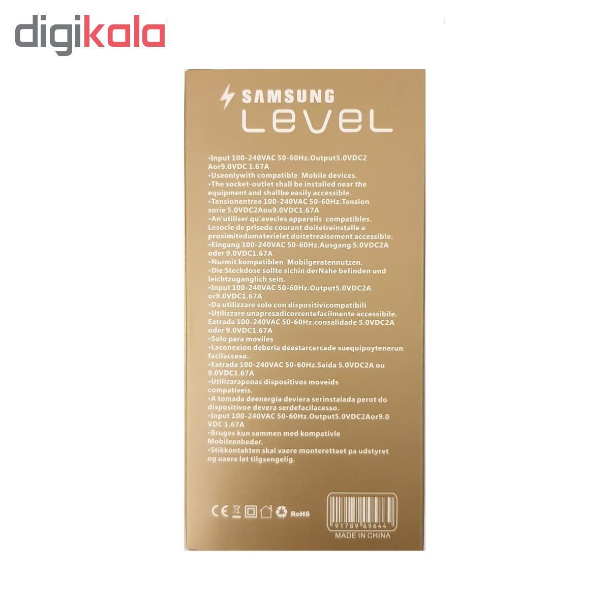 مجموعه لوازم جانبی موبایل مدل Level S6 main 1 2