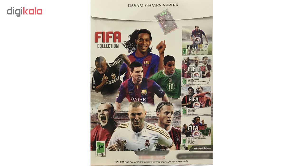 خرید اینترنتی مجموعه بازی fifa collection مخصوص pc اورجینال