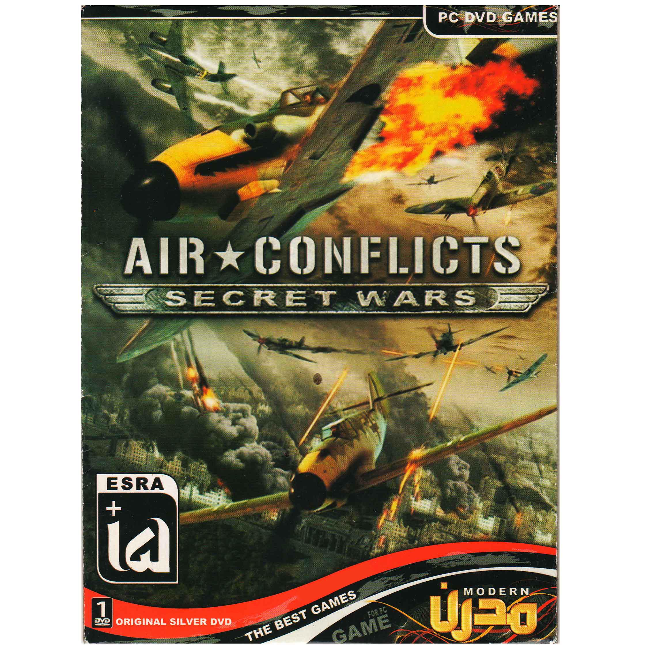 بازی  Air Conflict Secret Wars مخصوص PC