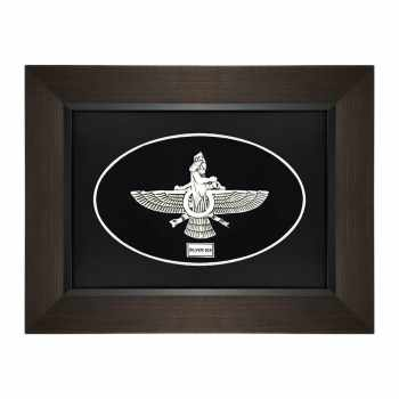 تابلو نقره ایشیل طرح نماد اهورا مزدا مدل H1