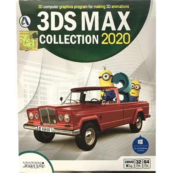 مجموعه نرم افزار 3DS Max Collection نسخه 2020 نشر نوین پندار