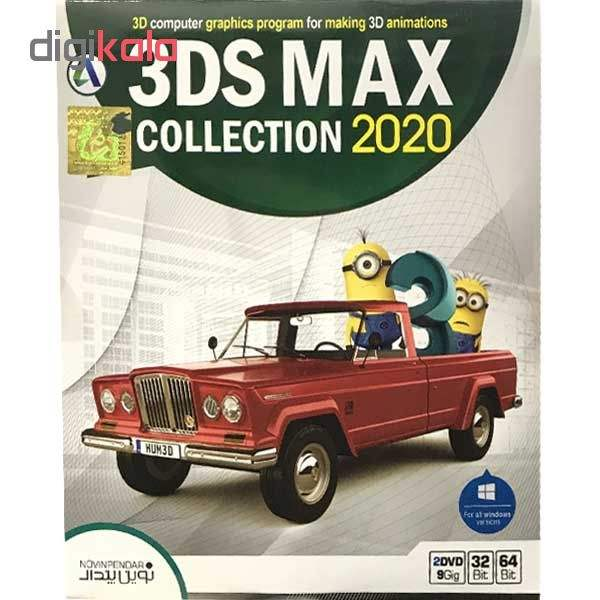مجموعه نرم افزار 3DS Max Collection نسخه 2020 نشر نوین پندار main 1 1