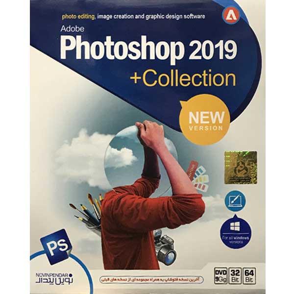 مجموعه نرم افزار Adobe Photoshop +Collection نسخه 2019 نشر نوین پندار