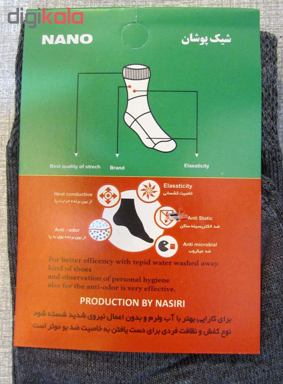 جوراب مردانه محراب کد 3-ATR مجموعه 3 عددی main 1 6